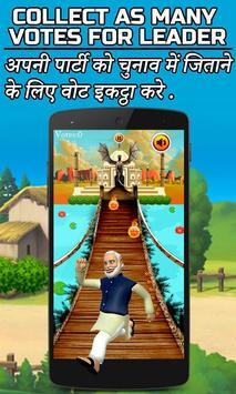 Modi Election Run poster