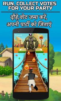 Modi Election Run screenshot 2