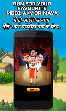 Modi Election Run screenshot 5