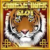 Chinese Tiger Slot Machine - Macau Real Slot icon