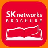 SK Networks Brochure 2014 icon