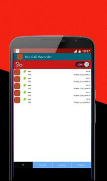All Call Recorde screenshot 5