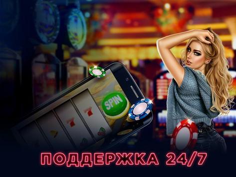 Клуб – Игровые автоматы screenshot 2