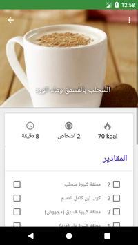 عصائر أم وليد 2017 poster