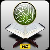 Islamic Quotes and Wallpapers icon