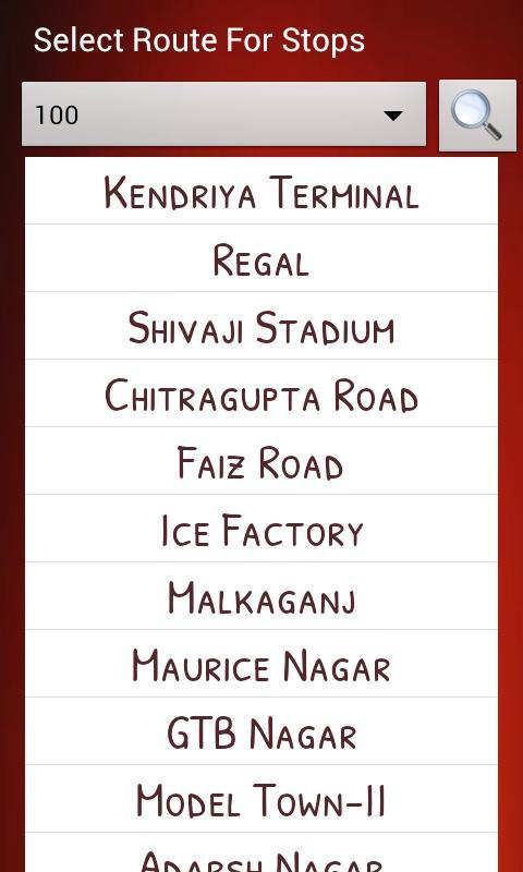 Delhi metro fare update apk download free travel local app for delhi metro fare update poster delhi metro fare update apk screenshot altavistaventures Image collections