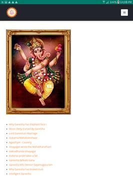 UFC GROUP LORD GANESHA screenshot 1