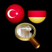 Almanca Türkçe Sözlük icon