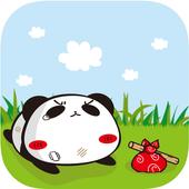パンダのたぷたぷ お友達あつめ icon