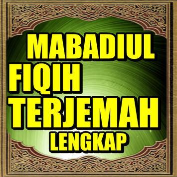 Mabadiul Fiqih Terjemah poster