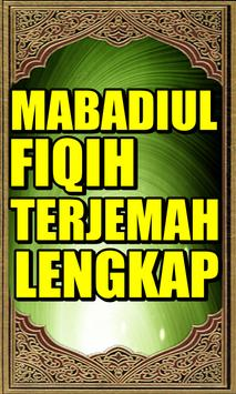 Mabadiul Fiqih Terjemah apk screenshot