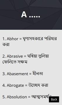ভোকাবুলারি- ইংরেজি থেকে বাংলা apk screenshot