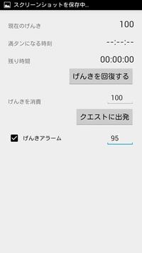PQTimer screenshot 1