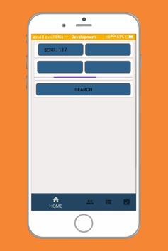 ABKMS apk screenshot