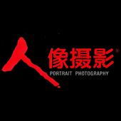 人像摄影 icon