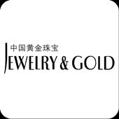 中国黄金珠宝 icon