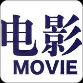 电影 icon
