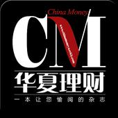 CM华夏理财 icon