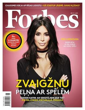 Forbes Latvia poster