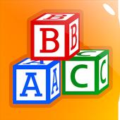 Kids Learn Alphabet ABC Baby icon