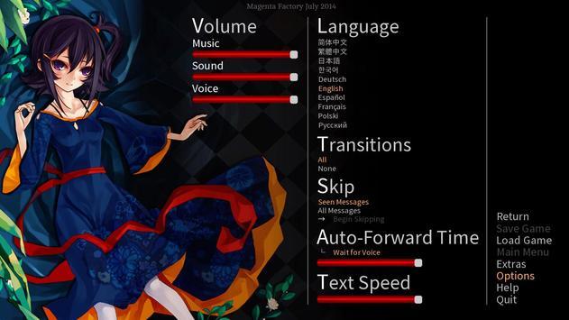 Shan Gui screenshot 2