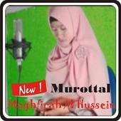 maghfirah hussein - surah al waqiah mp3 icon