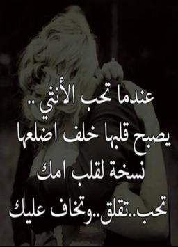 صور حب و غرام screenshot 2