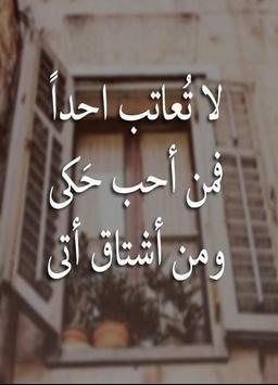 صور حب و غرام screenshot 3