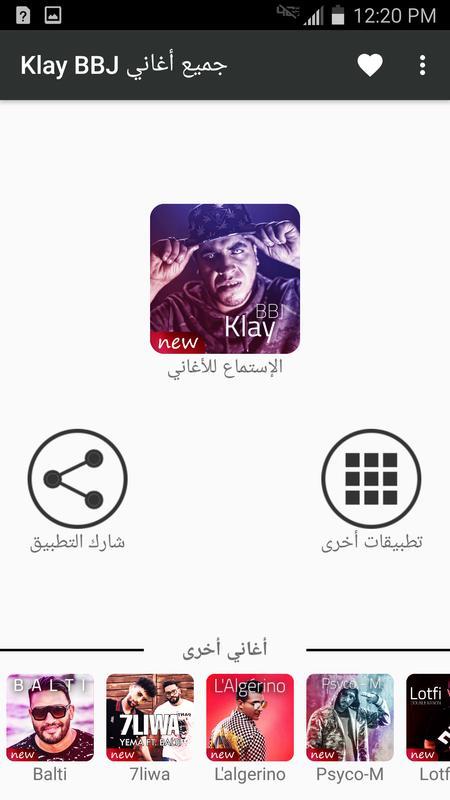 Klay bbj mp3 download www. Forbackverjui. Ml.