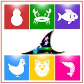 น้ำเต้า ปู ปลา เมจิก आइकन