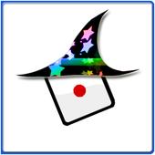 ไฮโล เมจิก (HiroMagic) icon