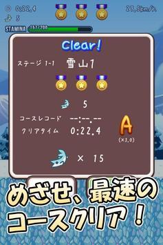 跳べ!クマシェンコ apk screenshot