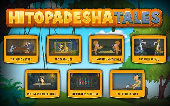 Hitopadesha screenshot 7