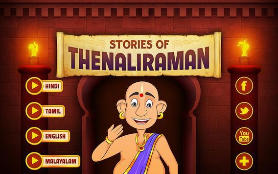 Top 20 Stories Of Tenali Raman screenshot 6