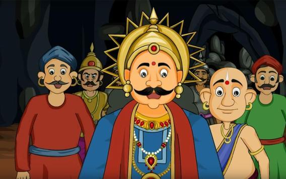 Top 20 Stories Of Tenali Raman screenshot 8