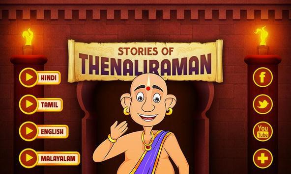 Top 20 Stories Of Tenali Raman poster