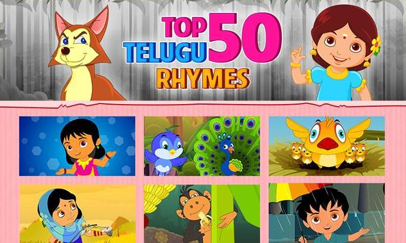 Top 50 Telugu Rhymes poster