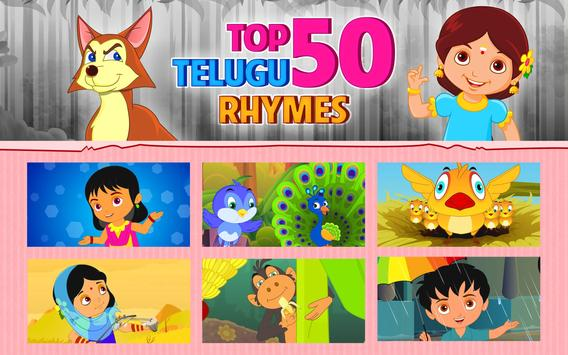 Top 50 Telugu Rhymes screenshot 3