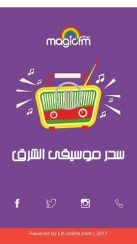 magic FM Lebanon poster