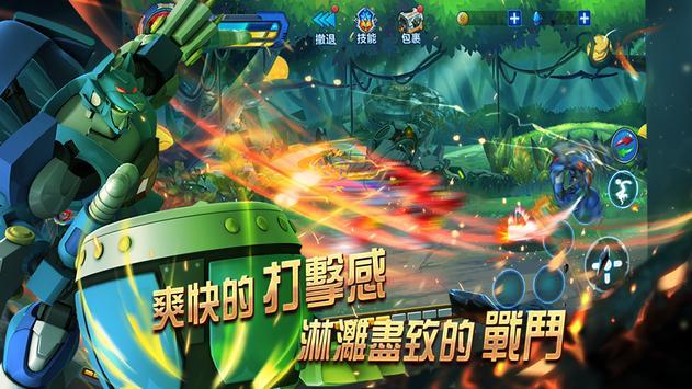机甲格斗王 apk screenshot