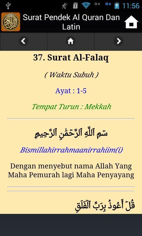 Surat Pendek Al Quran Dan Latin Für Android Apk Herunterladen