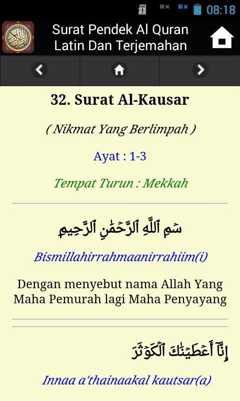 Surat Pendek Al Quran Latin Dan Terjemahan For Android Apk