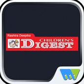 Children's Digest icon