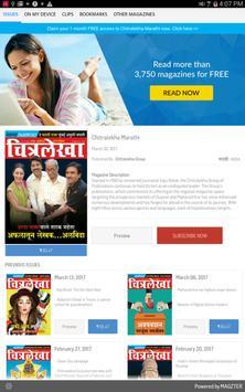 Chitralekha Marathi apk screenshot
