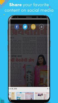 Chitralekha Marathi screenshot 3