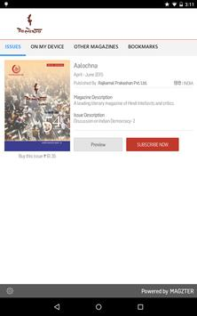 Aalochna poster