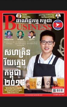 Business Cambodia apk screenshot