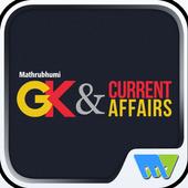 GK & Current Affairs icon