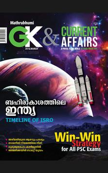 GK & Current Affairs apk screenshot