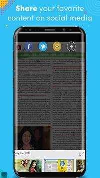 Grihalakshmi screenshot 3